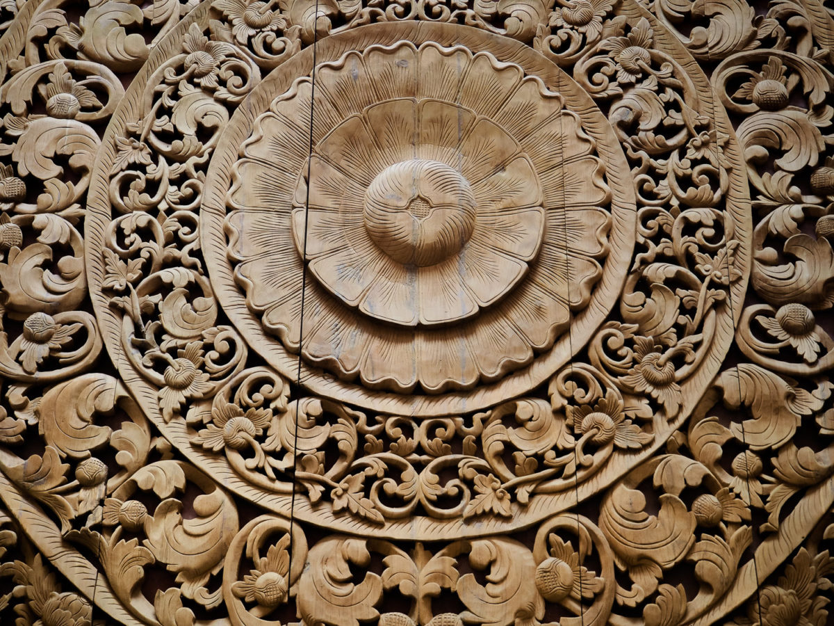 il fullxfull.985304153 ezl0 1 1200x900 - Large Hand Carved Wooden Wall Panel